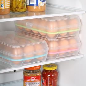 厨房15格冰箱鸡蛋盒保鲜盒塑料便携有盖收纳储物盒家用蛋托蛋格-863527