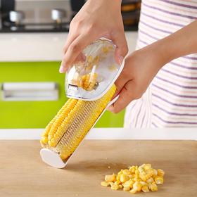 创意带护手刨玉米器玉米脱粒器 厨房剥玉米粒刨刀刮刨玉米分离器-863551