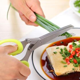 多功能不锈钢厨房多层剪刀 葱花辣椒紫菜碎食剪刀海带剪碎纸剪-863553