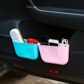 创意车载挂式垃圾桶 车内杂物手机收纳盒汽车用小垃圾箱-863677