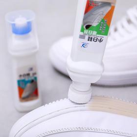 小白鞋去污增白神器球鞋运动鞋一擦白清洁剂小白鞋去黄增白清洗剂-863703