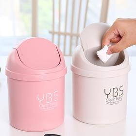 创意迷你桌面垃圾桶 小号摇盖式垃圾筒家用客厅带盖塑料纸篓-863667