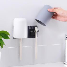 洗漱杯带牙刷架刷牙杯家用塑料沥水简约创意壁挂式洗漱架子牙刷杯-863926