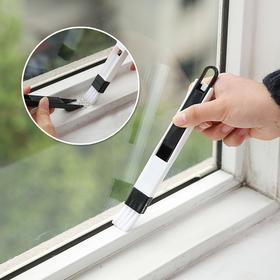 门窗户凹槽沟清洁刷 凹槽死角沟多用途小工具 带簸箕小刷子-863698