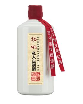 定约号私人定制酒(竖标版)6瓶套装 贵州茅台镇酱香白酒 53度高度国产白酒 品鉴级2号酒