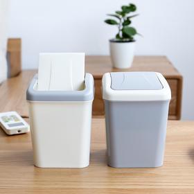 桌面垃圾桶茶几纸篓小号塑料车上迷你摇盖小垃圾筒带盖废纸篓-863673