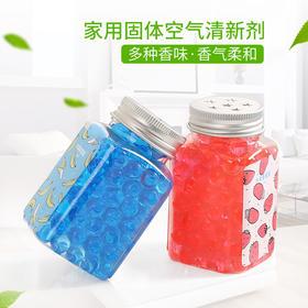 固体水晶珠清香剂室内家用卧室衣柜房间香薰厕所卫生间空气清新剂-863689