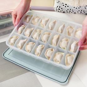 单层带盖饺子盒大号冰箱冷藏长方形保鲜盒水饺收纳盒饺子格-863535