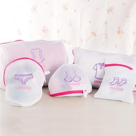 高品质双层加厚洗衣袋 防变形洗衣专用细网洗衣机文胸护洗袋-863708