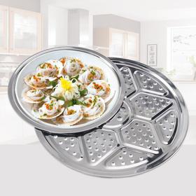家用不锈钢蒸片24cm圆形加厚多功能蒸馒头包子篦子蒸笼盘蒸架蒸格-863597