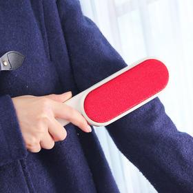 双面静电刷衣物除尘刷刷毛器毛呢大衣去毛刷大衣刷毛刷现货-863702