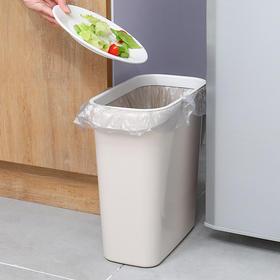 卫生间厨房缝隙垃圾桶家用无盖塑料压圈式废纸篓长方形夹缝垃圾筒-863681