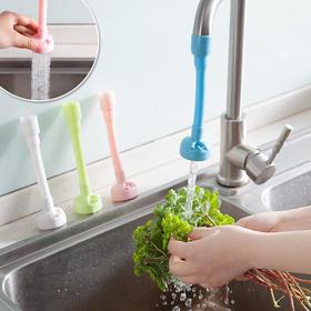 厨房可调节水龙头节水器 防溅花洒过滤器自来水嘴过滤阀省水器-863561