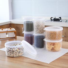 食品密封罐杂粮储物罐塑料带盖透明家用五谷杂粮收纳盒零食储存罐-863539