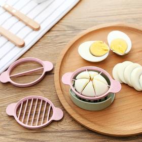 小麦秆三合一切蛋器 多功能环保健康鸡蛋松花蛋分瓣器-863548