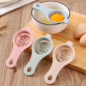 小麦秆蛋清分离器蛋黄分蛋器鸡蛋过滤器厨房烘焙蛋黄蛋清滤蛋器-863544