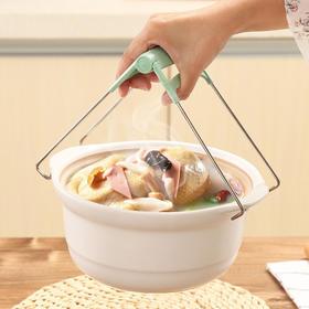 不锈钢取碗夹防烫夹多功能创意厨房防滑提盘器碗碟夹盘器抓盘器-863591