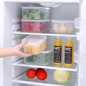 冰箱保鲜收纳盒食品盒家用长方形带盖塑料盒保鲜神器多功能密封盒-863536