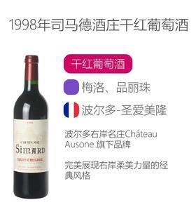 1998年司马德酒庄干红葡萄酒 Château Simard St. Emilion AOC rouge