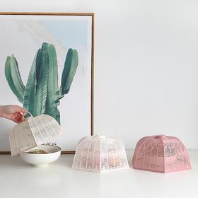饭菜罩食物罩饭罩菜罩可叠加塑料防苍蝇家用盖菜罩子遮菜伞餐桌罩-863573