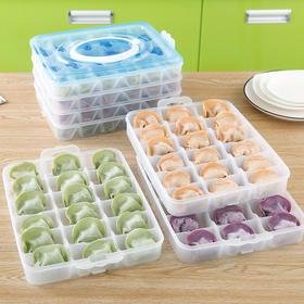 便携式手提四层饺子盒 新款塑料不粘带盖分格冰箱保鲜盒-863532