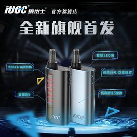 爱优士IUOC第二代电子烟液晶真烟吸食正品减害神器电子烤烟具