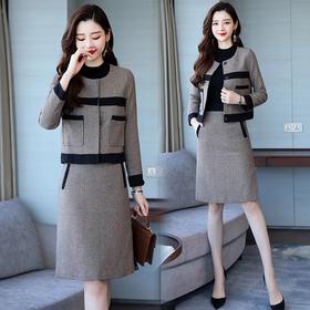 新款时尚气质名媛人字纹小香风半身裙两件套CQ-hyf6739