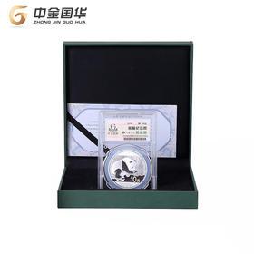 2016年30克熊猫银币中金国衡封装币含包装(因制作工艺问题部分有白斑,介意者慎拍)