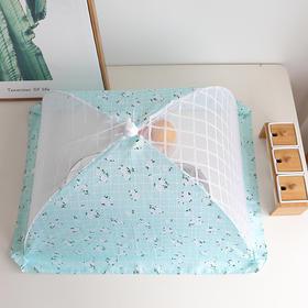 餐桌罩食物罩菜罩饭罩大号蕾丝可折叠防蝇防虫菜盖遮菜伞盖菜罩子-863570