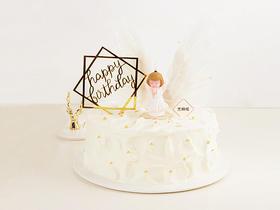 (1磅-5磅)天使的祝福·创意卡通生日蛋糕
