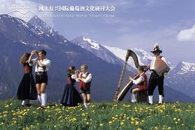 【FX】国内少之又少的奥地利名庄大师班,从五个维度欣赏其惊艳魅力