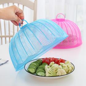圆形塑料盖菜罩饭桌罩 餐桌防蝇防蚊虫饭菜罩厨房透气菜盖食物罩-863574