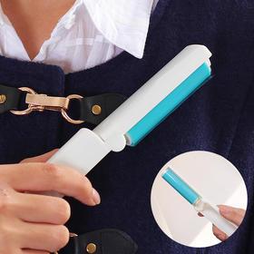 便携滚筒式衣物除尘粘毛器 创意折叠式可水洗循环使用除毛刷-863700