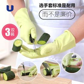 半岛优品 | 厨房专用手套 高强度防切手 强任性耐高温 防滑不沾腥蔓妙手套