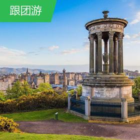 【英国】超值英伦9天-爱丁堡、温特米尔湖区、约克、牛津、剑桥、曼彻特斯、比不里