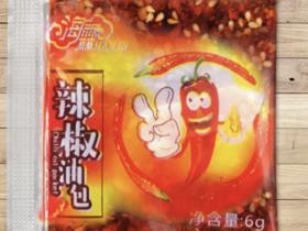 辣椒油包6g
