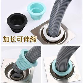 下水管防臭硅胶接头加长厨房管道下水道密封圈洗衣机排水管密封塞-863608