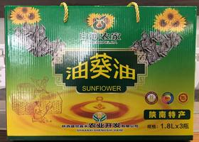 陕南特产白河农家油葵油1.8升*3瓶/提