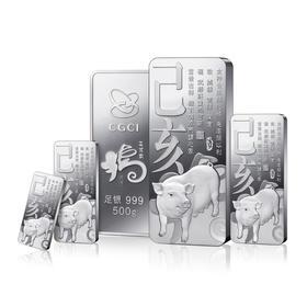 【中国金币】2019年猪年贺岁银条(99.9%)