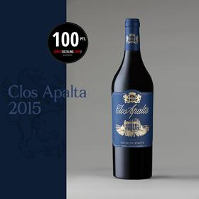 现货【100分满分期酒】智利传奇 唯一两次满分的酒款!Clos Apalta 2015年份,JS 100分!
