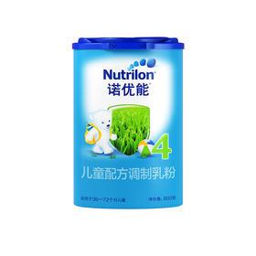 荷兰进口 诺优能4段 儿童奶粉800g
