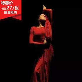 【10.25-10.31】半价秒杀合肥大剧院音乐艺术节门票啦!第二十届中国上海国际艺术节艺术大餐!快来打卡!