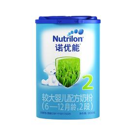 荷兰进口 诺优能 较大婴儿配方奶粉 2段 6-12个月 900g