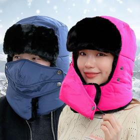 【清仓特价 不退不换】LY保暖加厚户外骑车挡风防风东北帽TZF