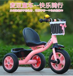 儿童脚踏三轮推车