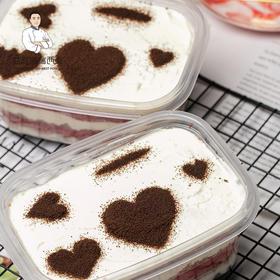 益叔高端西点 | 网红红丝绒牛乳盒子蛋糕新鲜制作大小2种选择组合装更优惠
