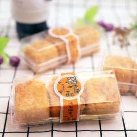 蟹小方(盒)