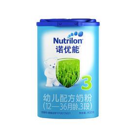 荷兰进口  诺优能 3段 幼儿配方奶粉800g