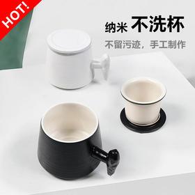 【月销10000件爆品】纳米不洗杯 陶瓷杯易清洗高密度纳米过滤不洗茶杯咖啡杯马克杯
