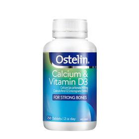 澳大利亚Ostelin成人维生素D3+钙 250片